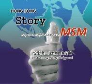 HONG KONG Story Response to HIV/AIDS Epidemics in MSM (PDF)