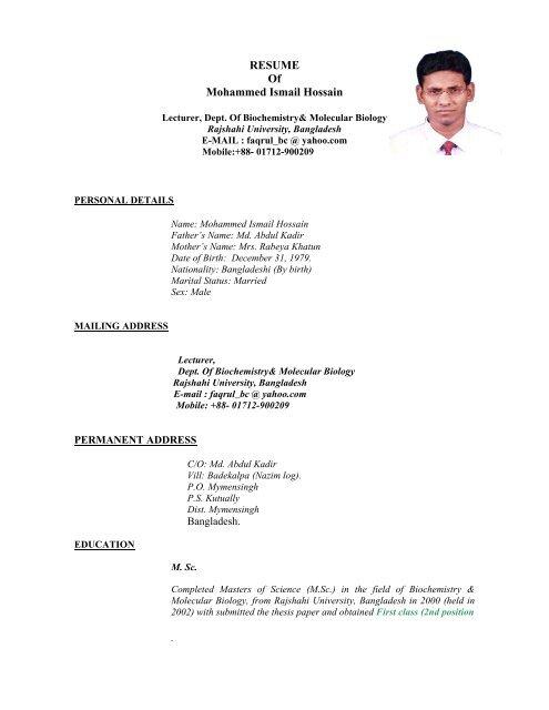 Mohammad Ismail Hossain - Rajshahi University