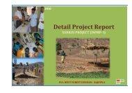 IWMP-1 - Commissionerate of Rural Development Gujarat State