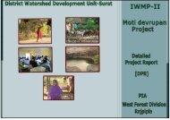 IWMP-2 - Commissionerate of Rural Development Gujarat State ...