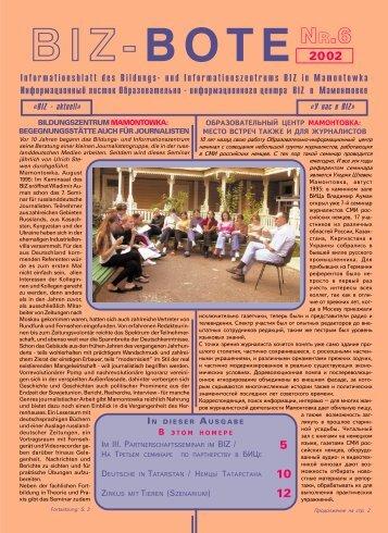 6 - Информационный портал российских немцев