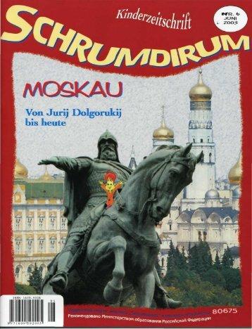 Moskauer Glocken