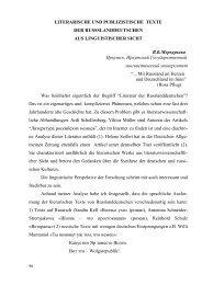 LITERARISCHE UND PUBLIZISTISCHE TEXTE DER ...