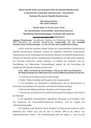 Ministerium für Kultur und nationalen Politik der Republik ...