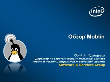 Платформа Intel