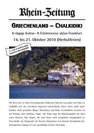 GRIECHENLAND – CHALKIDIKI - rz-Leserreisen