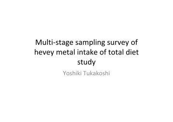 06 Yoshiki Tsukakoshi.pdf