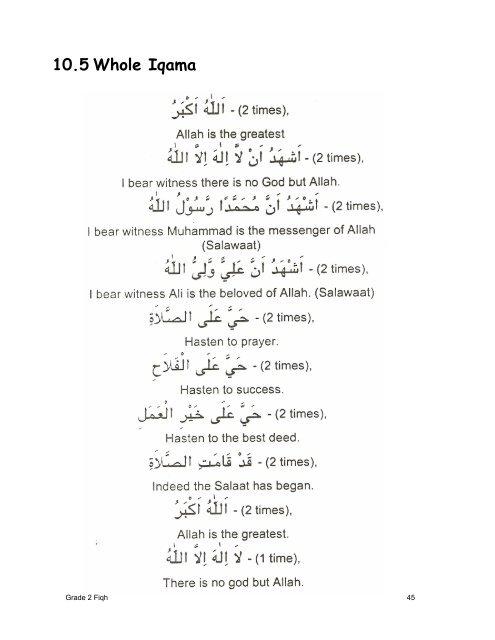10 4 Worksheet: Iqama 1