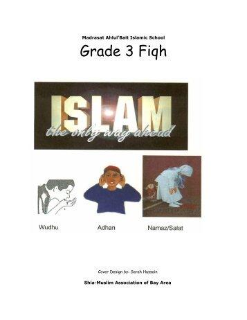 Iqamah Magazines