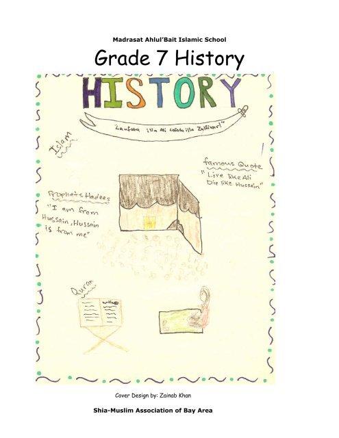 Grade 7 History Book (PDF) - Shia Multimedia