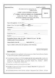Registration Form - Sadhu Vaswani Mission