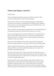 China and Japan: vital ties (February 25, 2013)