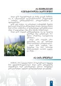 mcenareTa da cxovelTa axali jiSebi - Page 3