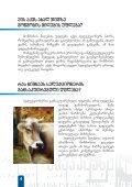 mcenareTa da cxovelTa axali jiSebi - Page 4