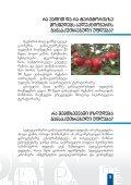 mcenareTa da cxovelTa axali jiSebi - Page 5
