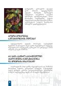 mcenareTa da cxovelTa axali jiSebi - Page 6