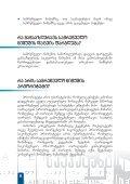 samrewvelo nimuSebi - Page 6