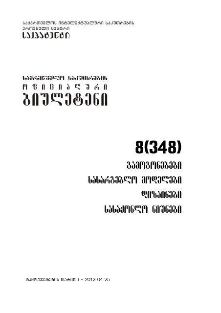 DJ 2009 TÉLÉCHARGER BADRO