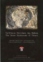 Mushroom effigies in world archaeology - Giorgio Samorini Network