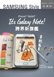 Download - Samsung