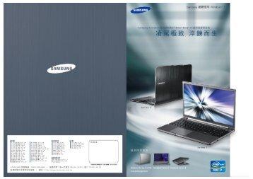 Untitled - Samsung