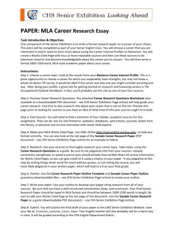 Career exploration essay paper