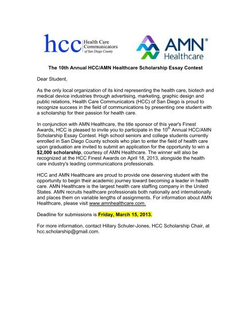 The Th Annual Hccamn Healthcare Scholarship Essay Contest  The Th Annual Hccamn Healthcare Scholarship Essay Contest
