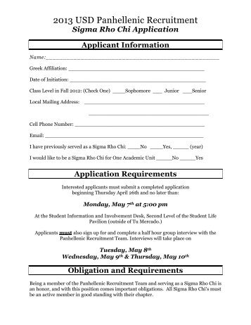 2013 Sigma Rho Chi Application - University of San Diego