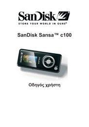 SanDisk Sansa™ c100
