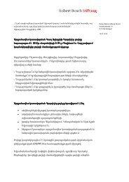 Goerdeler-Kolleg_2012_ARM.pdf - Robert Bosch Stiftung