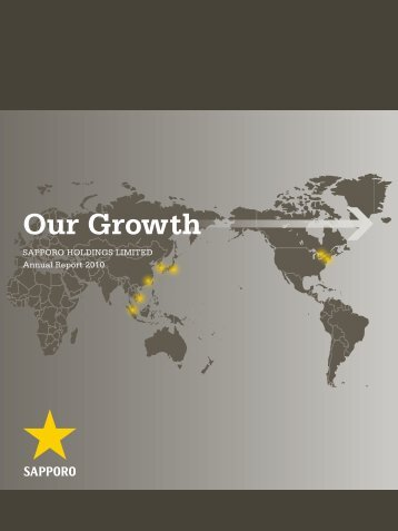 Issue of Annual Report 2010
