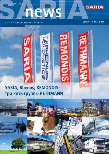 SARIAnews 1_2010_RU_RZ.indd - Saria Bio-Industries AG & Co. KG