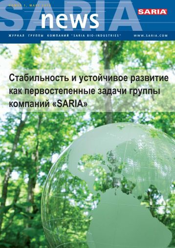 здесь - Saria Bio-Industries AG & Co. KG