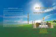 final booklet - Satyug Darshan Trust