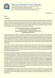 Satyug Darshan Trust (Regd.)