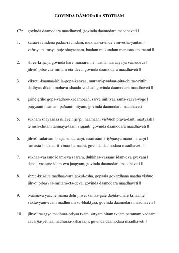 soundarya lahari telugu pdf with meaning