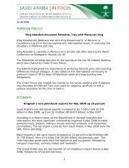 SAUDI ARABIA IN FOCUS February 7, 2006