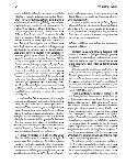 A F sica e as Leis da Dial etica - Sociedade Brasileira de Física - Page 2