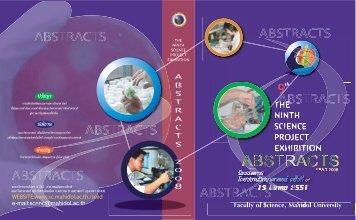 Abstracts Year 2008 - คณะวิทยาศาสตร์ มหาวิทยาลัยมหิดล
