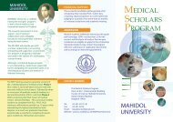 MEDICAL SCHOLARS PROGRAM - Mahidol University