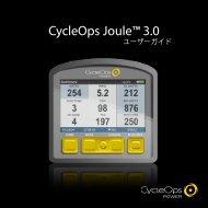 CycleOps Joule™ 3.0