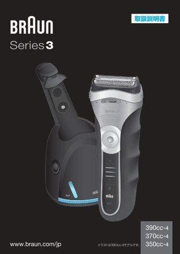 Series 3 - Braun