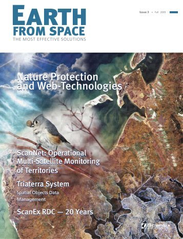 "Magazine ""Earth from space — the most effective solutions"""