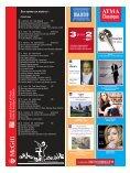 lsm11-6 ayout - La Scena Musicale - Page 5