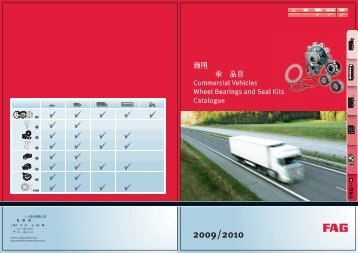 商用车轮毂轴承产品目录 - Schaeffler Group