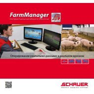 FarmManager - Schauer Agrotronic GmbH