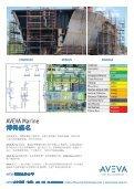1  2013 - Shipandoffshore.net - Page 2