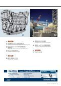 1| 2013 - Shipandoffshore.net - Page 5