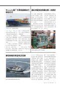 1| 2013 - Shipandoffshore.net - Page 7