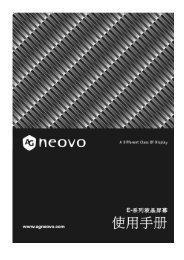 Untitled - AG Neovo Service Website